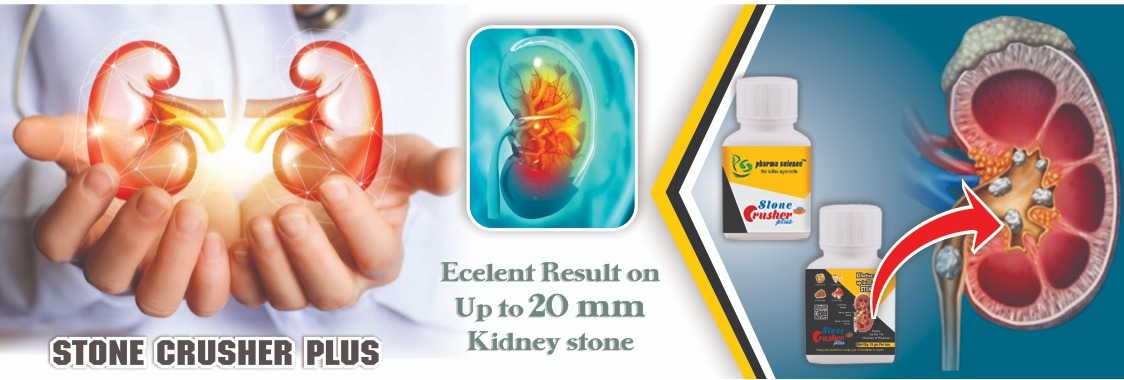 Get rid of Kidney Stone with Pharma Science's Stone Crusher Plus!